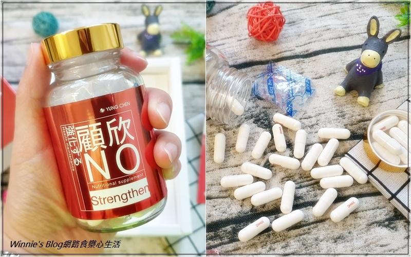 精胺酸 一氧化氮 精胺酸是什麼 精胺酸功效 精胺酸食物