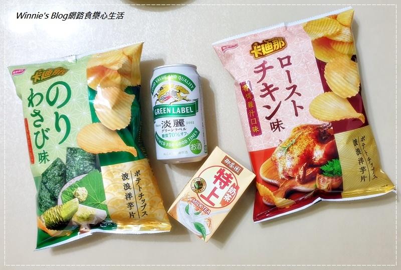 聯華食品卡迪那波浪洋芋片(日式和風海苔山葵口味&香烤雞汁口味) 01.jpg