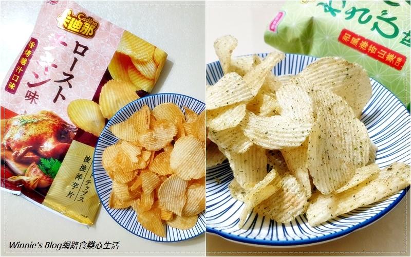 聯華食品卡迪那波浪洋芋片(日式和風海苔山葵口味&香烤雞汁口味) 00.jpg