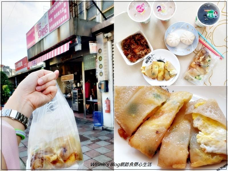 林口佳林早餐店(古早味粉漿蛋餅+油飯+三明治) 00.jpg