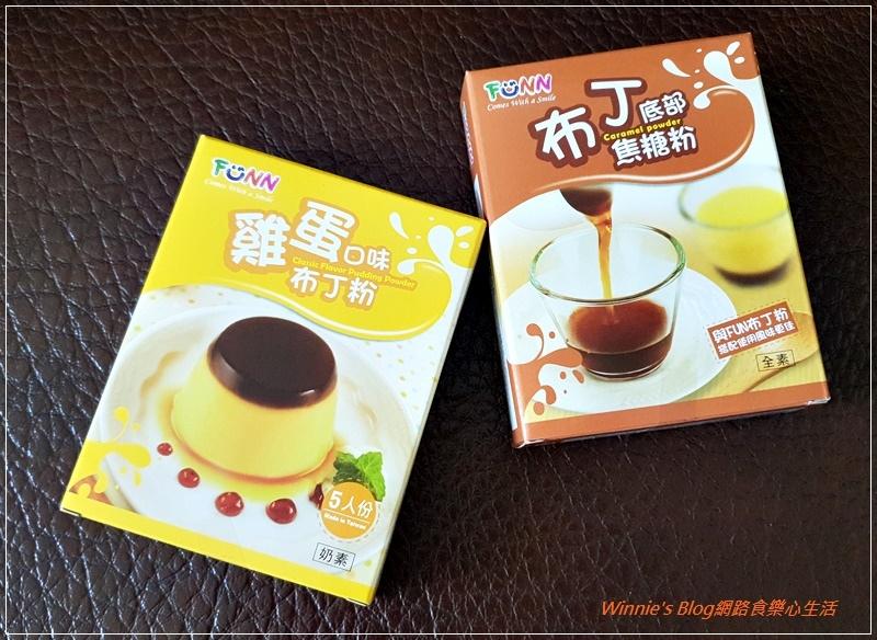 甜點食譜 拉麵布丁+麵條布丁 自製DIY 01.jpg