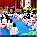 DSC_5900_副本