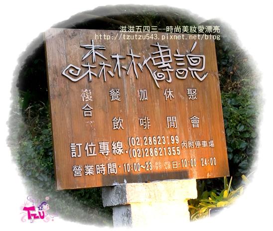 110711-21.jpg