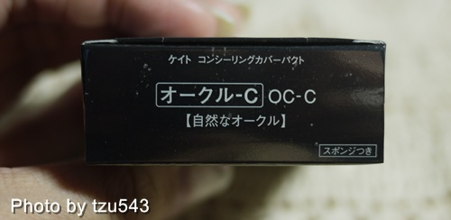130409-2