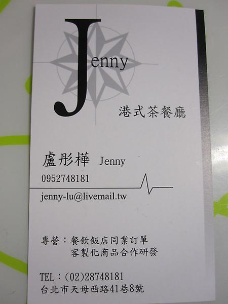 IMG_0082.JPG