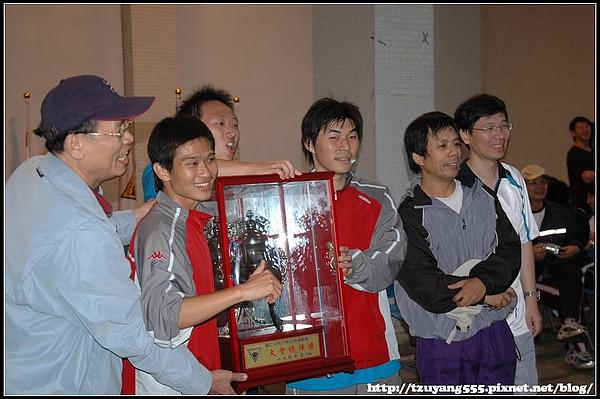 06校運總錦標