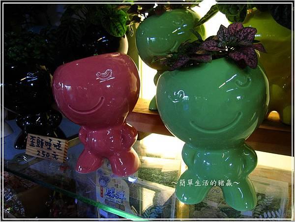 20130915 勝洋08