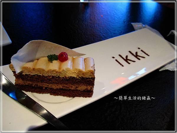 20131015 藝奇板橋店21