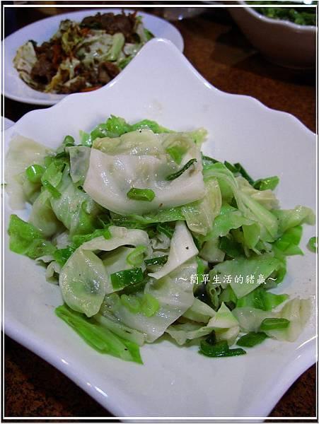 20131110越食堂12