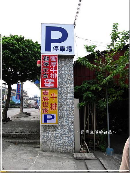 20131110越食堂18