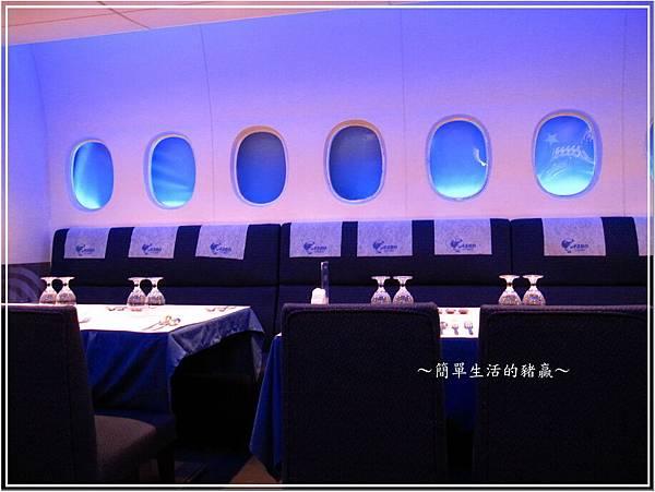 20140117 A380空中廚房02