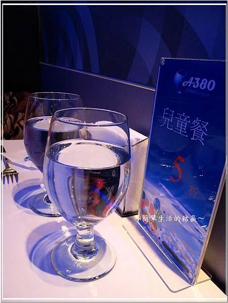 20140117 A380空中廚房04
