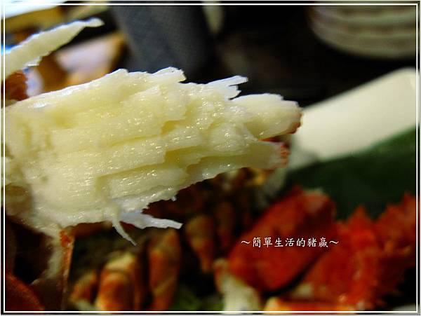20140118 鮭鮮人20