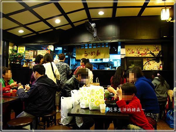 20140125 雙滿龍03