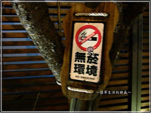 20140208 藏私35