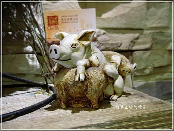 20140208 藏私32
