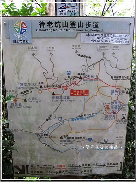 20140222 龍騰御櫻01