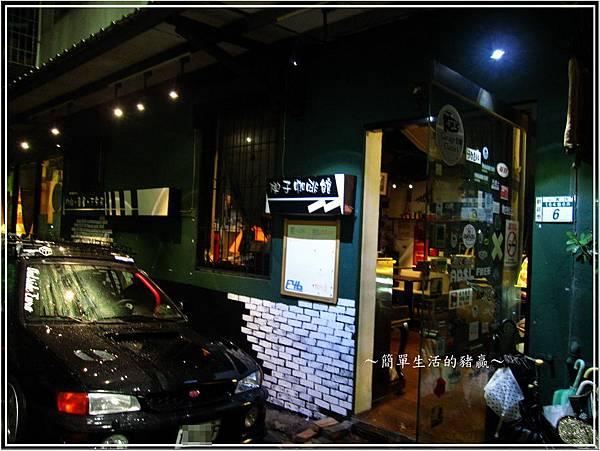 20140501 楔子咖啡館01