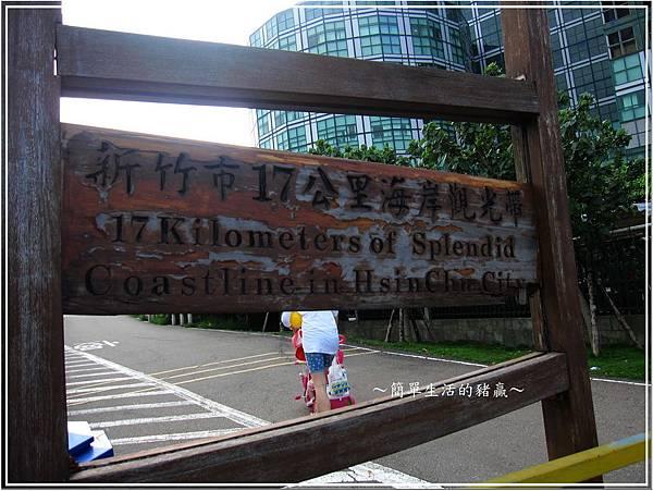 20140503 南寮漁港01