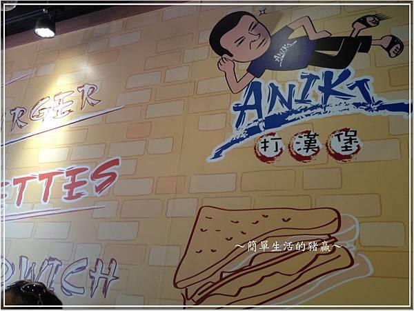 20140914 Aniki