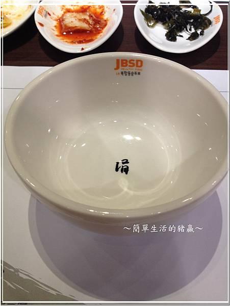 20141001 涓豆腐05