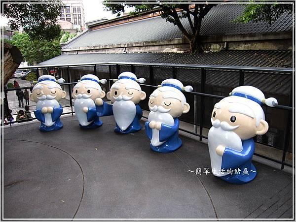 20150101華山02