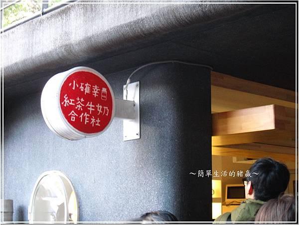 20150101華山03