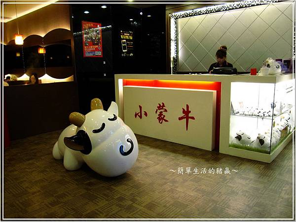 20150103 小蒙牛01