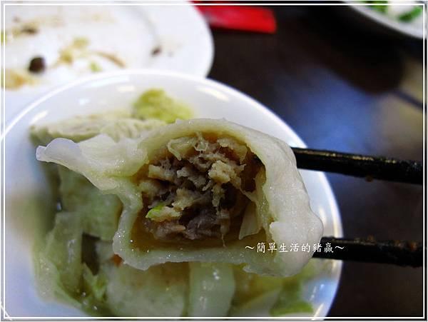 20150104 劉家酸白菜火鍋15