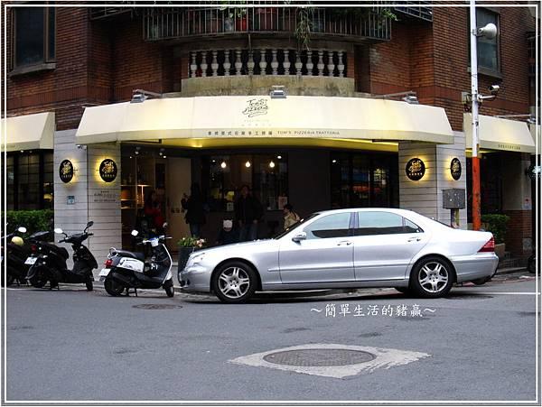 20150307 湯姆餐酒館01
