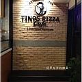 20150403 TINO'S PIZZA02