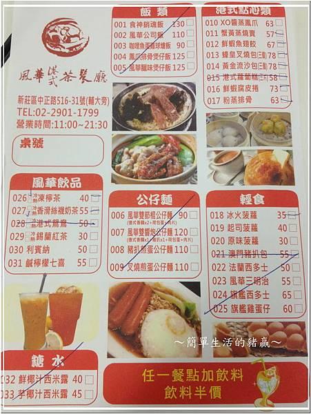 20150502 風華04