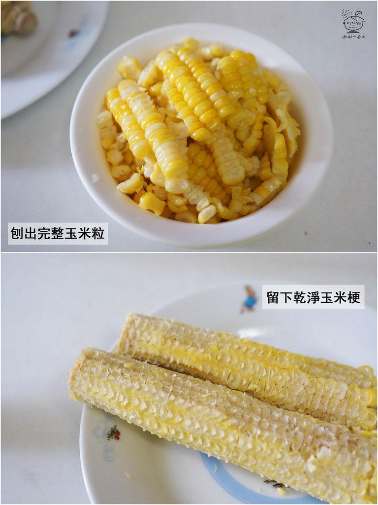 玉米粒-1.jpg