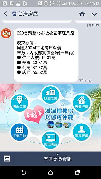 Screenshot_20180327-231311.png