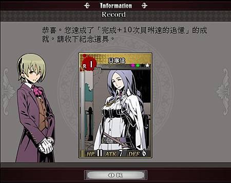 20130604_2009_得到貝姊R卡!.jpg