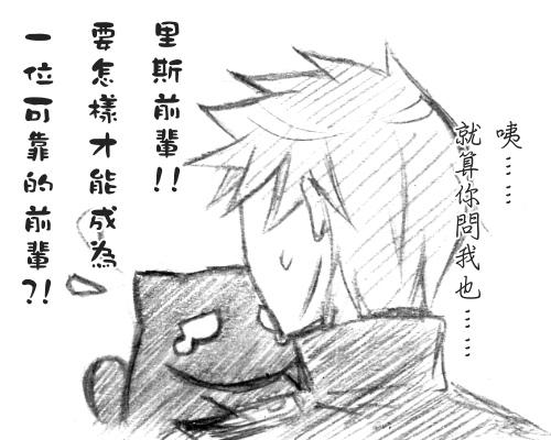 插畫 3.jpg