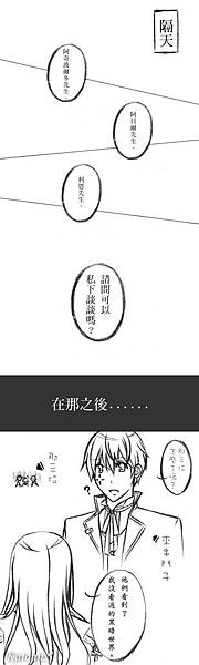 短漫 5-2.jpg