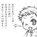閃閃 2-2.jpg