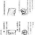幕後 1-2.jpg