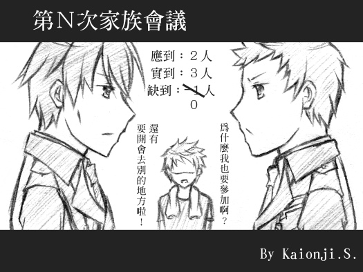 插畫 2-2.jpg