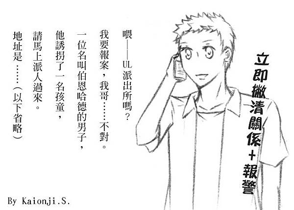 閃閃 2.jpg