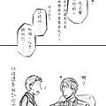 育兒日誌短漫 3.jpg