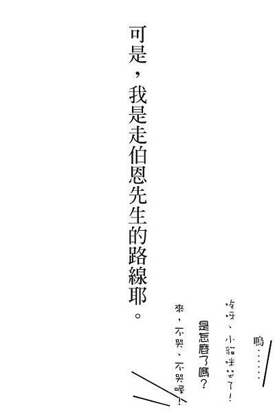 齊人之福 3.jpg