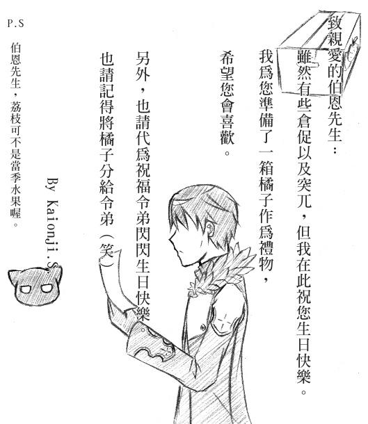 生日賀 2.jpg
