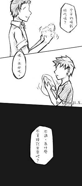育兒日誌後續短漫 2-2.jpg