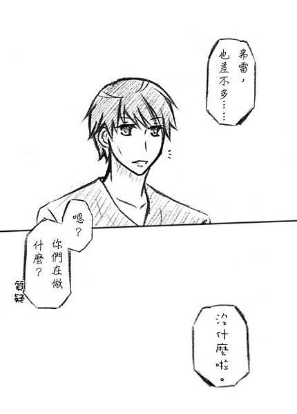 育兒日誌後續短漫 6-2.jpg