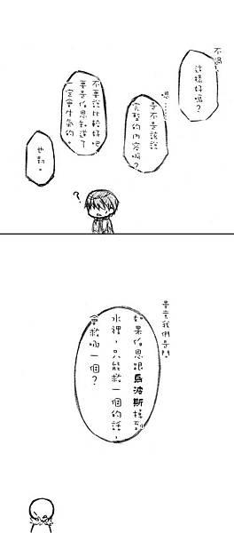 短漫完成 11-2.jpg