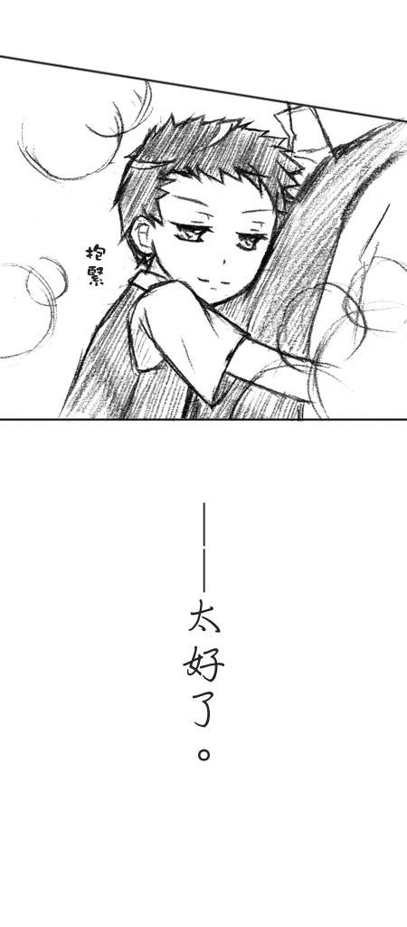 短漫 3-3.jpg