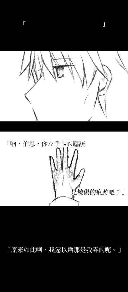 短漫 9-2.jpg