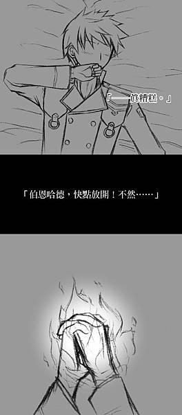 短漫 10-2.jpg